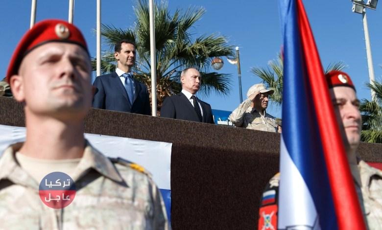 روسيا تبدأ بتشكيل جسم عسـ.ـكري جديد في سوريا.. هل بدأ التغيير؟!