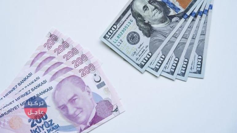 سعر صرف الليرة التركية وأسعار الذهب في تركيا مع نهاية اليوم السبت