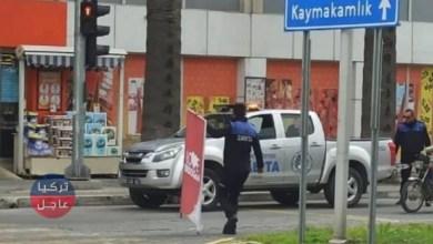 تركيا.. بلدية تتبع لحزب معارض في إزمير تزيل لافتات كتب عليها نحب أردوغان