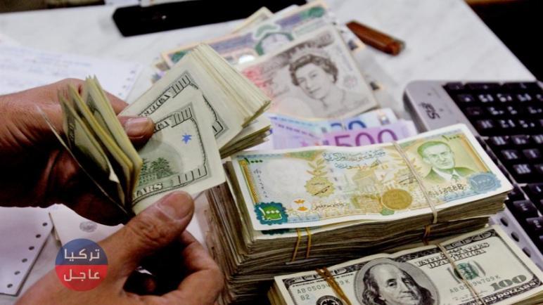 عاجل الليرة السورية تنخفض وتدهور مقابل الدولار وبقية العملات