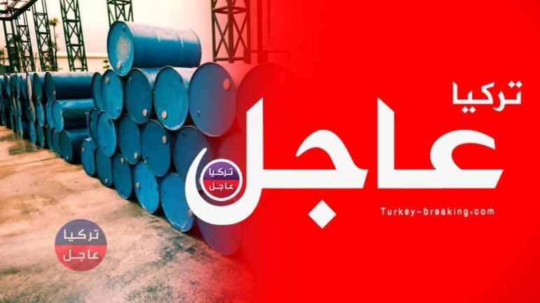 أكثر من مليون برميل من النفط سيدخل مناطق النظام قريبا واليكم المصدر …