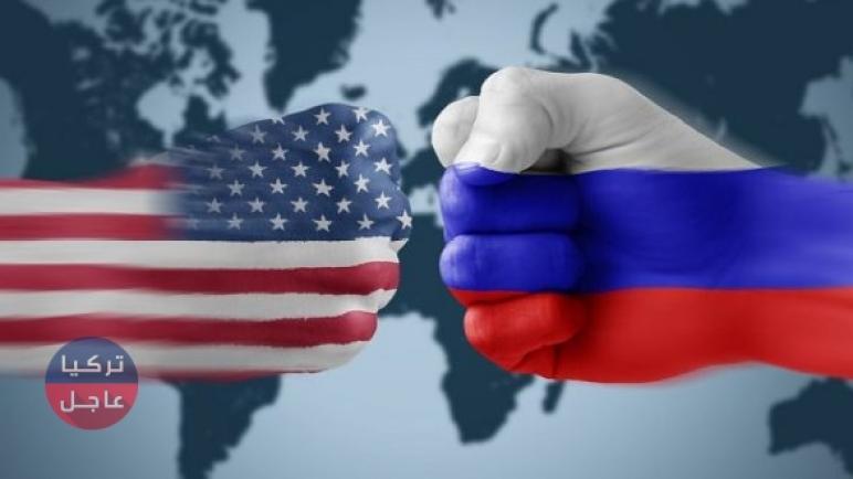 ارتفاع مستوى التوتر .. أمريكا ترسل السفن الحـ ـربية عبر تركيا وروسيا ترد