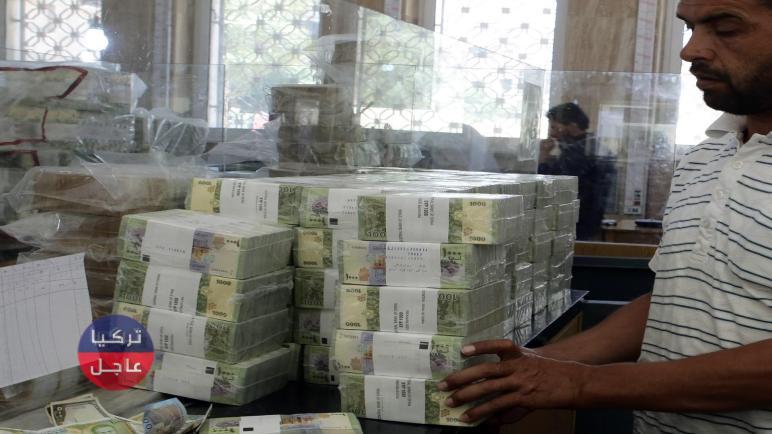 بحجة اقتصاد البلد .. حاجز أمني يصادر مليارات الليرات لشركة صرافة في سوريا
