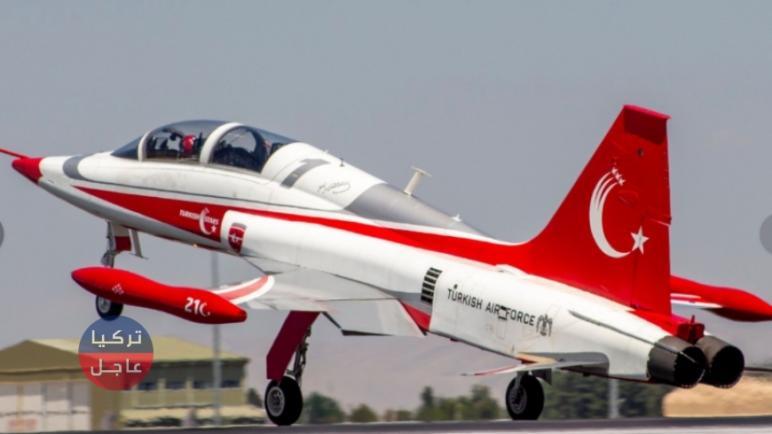 سقوط طائرة تدريب تركية وفقد قائدها