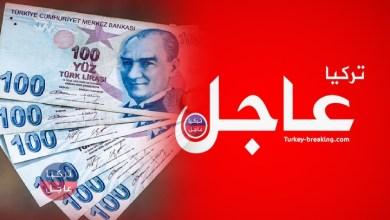 100 دولار كم ليرة تركية تساوي.. الليرة التركية مقابل الدولار والعملات الآن