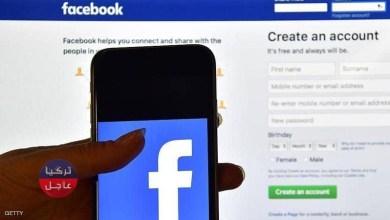 فيسبوك تصدر اليوم الأثنين ميزة جديدة هدفها حماية مناشيرك