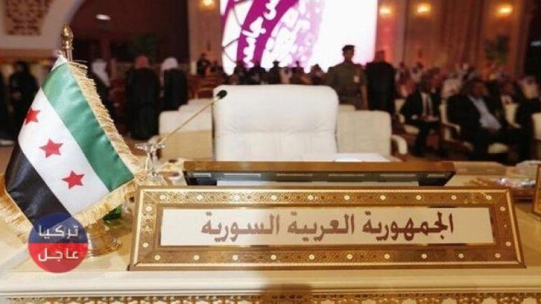 مبادرة عربية لإنجاز الحل السياسي في سوريا تكشف عنها صحيفة عربية
