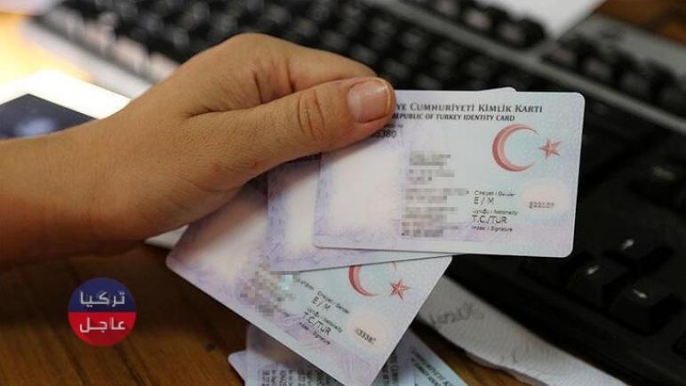 مساعدة مالية تعلن عنها وزارة الأسرة التركية ستوزع على العمال