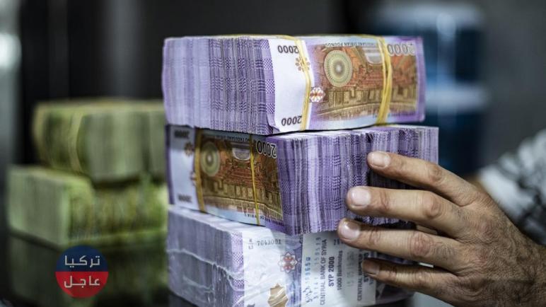 100 دولار كم ليرة سورية تساوي.. سعر صرف الليرة السورية مقابل الدولار والعملات