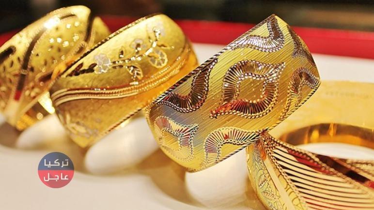 سعر غرام الذهب في تركيا عيار 22 و 24 و 18 و 14 اليوم الإثنين 05/04/2021