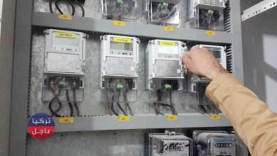 الكهرباء ستنقطع في أغلب أحياء غازي عنتاب يوم غد الخميس