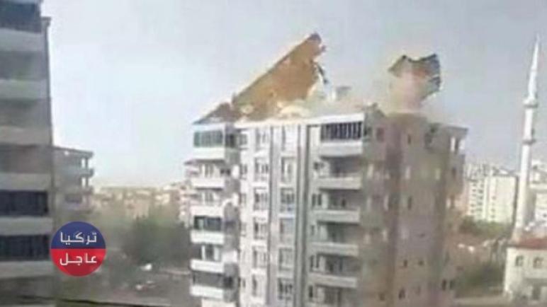 شاهد ما فعلته العاصفة في ولاية غازي عنتاب (فيديوهات)