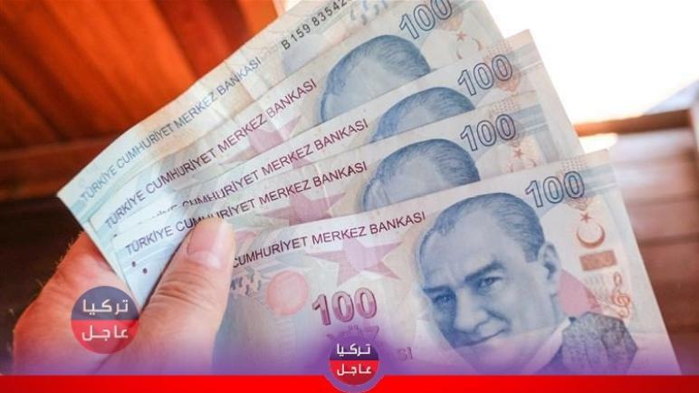 الليرة التركية مقابل الدولار وبقية العملات اليوم الأحد 11/04/2021
