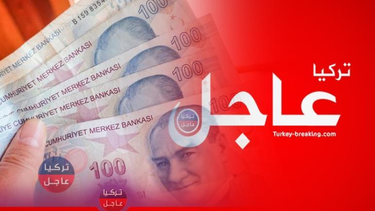 الليرة التركية مقابل الدولار وبقية العملات اليوم السبت 10/04/2021