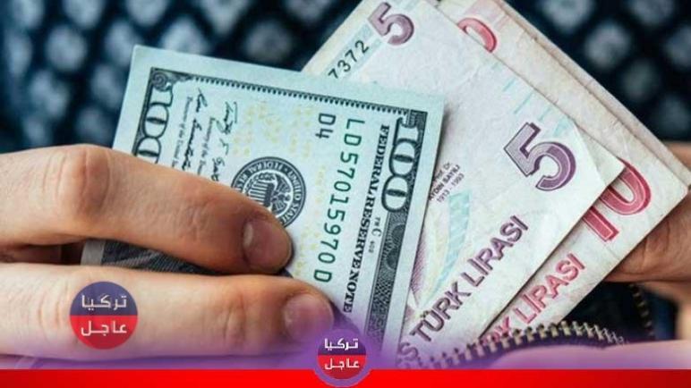 الليرة التركية وسعر الصرف مقابل الدولار واليورو وبقية العملات اليوم