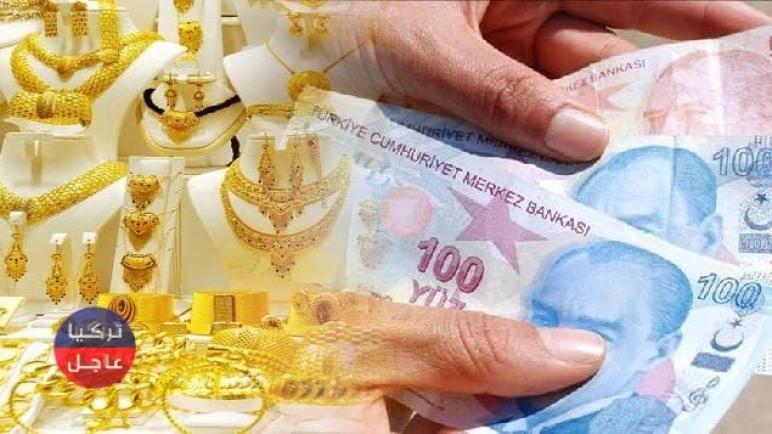 سعر غرام الذهب في تركيا يرتفع بشكل غريب وإليكم الأسعار لعيار 21 22 24 18