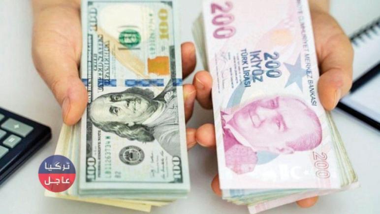 سعر صرف الليرة التركية مقابل الدولار والعملات اليوم الجمعة 16/04/2021