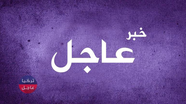 محافظة سورية تعلن مقاطعتها لانتخابات الأسد