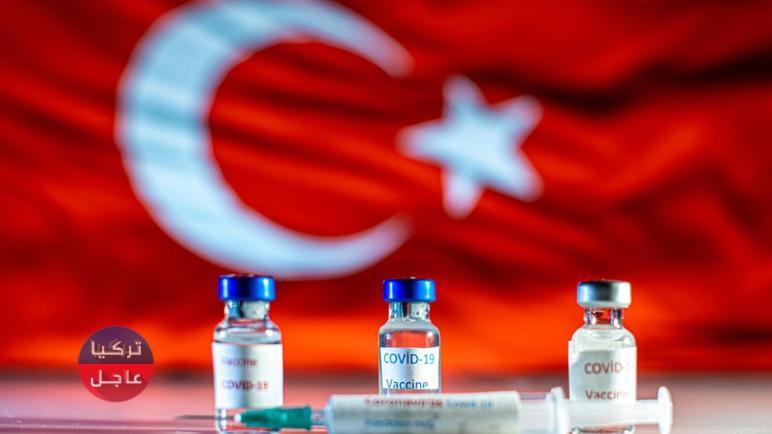 مخالفة على كل من لا يتلقى لقاح كورونا في تركيا.. ما القصة؟!