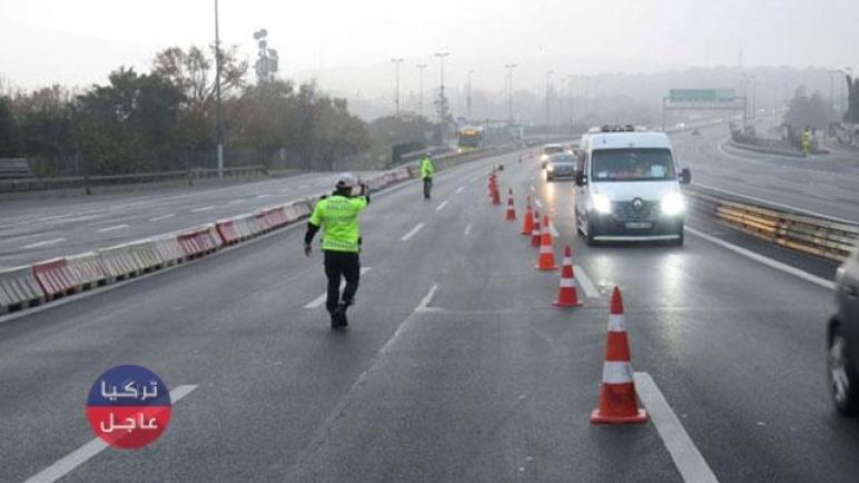 ولاية تركية تعلن تمديدها لقيد مدة 15 يوماً اضافية