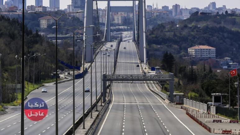 هل سيتم رفع الحظر اليومي وحظر نهاية الأسبوع بعد انتهاء الإغلاق الكامل في تركيا