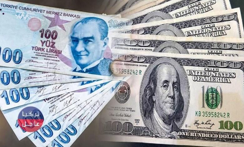 الليرة التركية مقابل الدولار ... تحسن تشهده الليرة التركية اليوم السبت