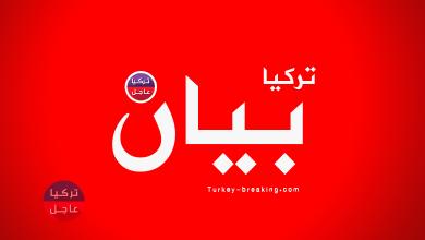 بيان توضيحي يصدره معبر باب الهوى وعلى الجميع الانتباه