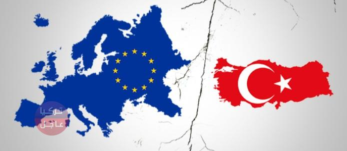 لكل من يفكر بالهجرة من تركيا إلى أوروبا .. قرار عاجل من الاتحاد الاوروبي