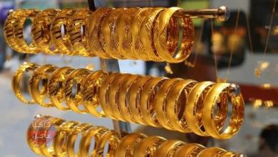 ارتفاع أسعار الذهب في تركيا عيار 21 22 24 فكم هي الأسعار الجديدة؟