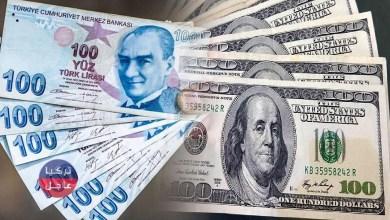 انخفاض مفاجئ تسجله الليرة التركية مقابل الدولار والعملات مساء اليوم الإثنين
