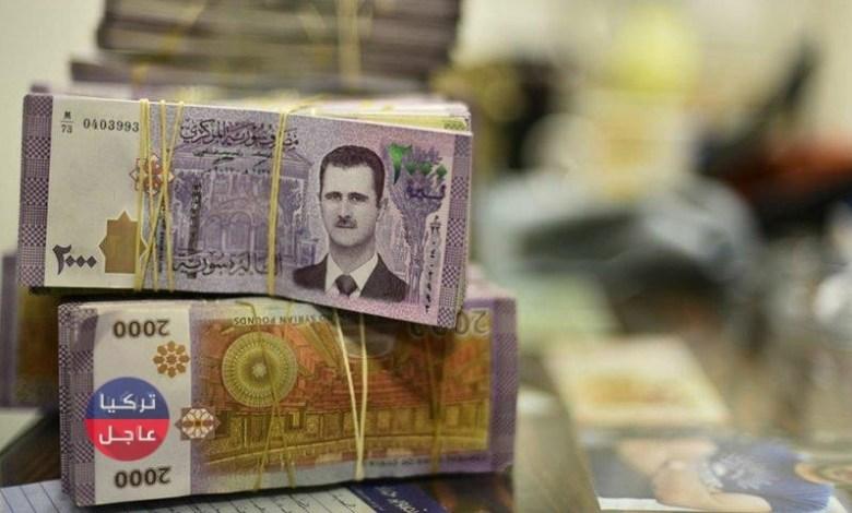 انخفاض الليرة السورية مقابل الدولار واليورو وبقية العملات اليوم الخميس