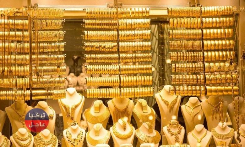 انخفاض طفيف لأسعار الذهب في تركيا اليوم الإثنين عيار (22 21 18)