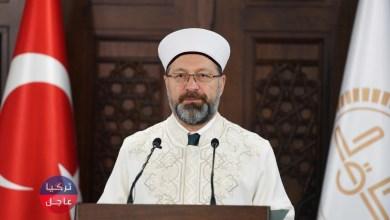 رئاسة الشؤون الدينية التركية