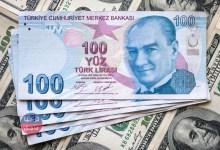 سعر صرف الليرة التركية