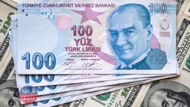 ارتفاع الليرة التركية مقابل الدولار وبقية العملات اليوم الأربعاء 23/06/2021