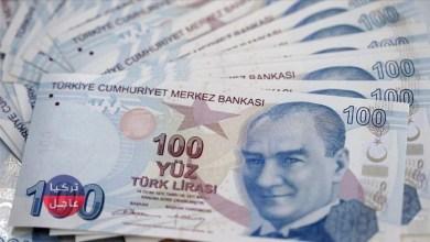 الليرة التركية وسعر الصرف مقابل الدولار والعملات مع نهاية اليوم الإثنين