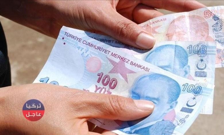 انخفاض الليرة التركية مقابل الدولار والعملات اليوم الخميس