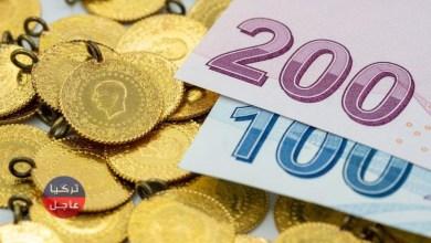 أسعار الذهب في تركيا اليوم الاثنين وسعر ليرة الذهب 06-07-2021