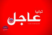عاجل: خبر محزن يأتي من أقصى الجنوب الشرقي لتركيا