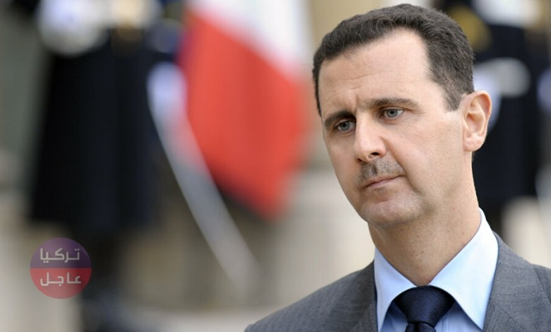 مصدر دبلوماسي: بشار الأسد خارج المعادلة السورية مع تطورات هامة في نهاية العام الجاري