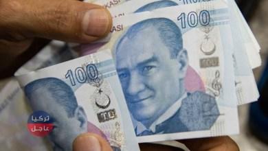 100 دولار كم ليرة تركية تساوي .. الليرة التركية مقابل الدولار والعملات اليوم السبت