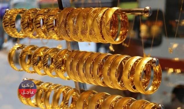 اسعار الذهب في تركيا تنخفض اليوم السبت وإليكم سعر الغرام عيار 24 22 21 18