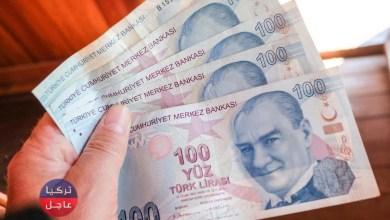مزيد من التحسن تسجله الليرة التركية مقابل الدولار واليورو وبقية العملات اليوم الجمعة