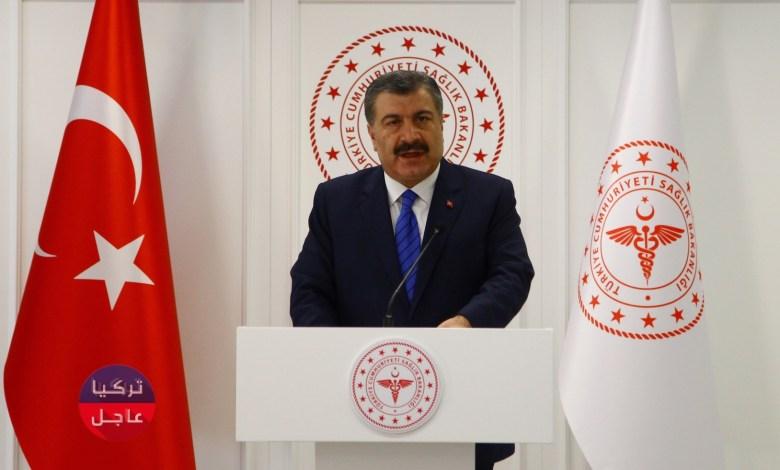 تركيا تسجل أعلى حصيلة يومية للإصابات بفيروس كورونا منذ منتصف أيار الماضي