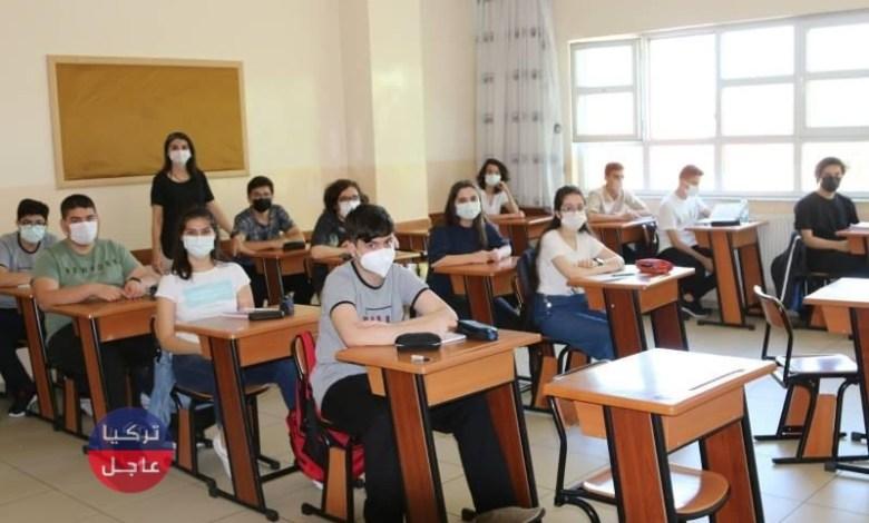 """مع ارتفاع الاصابات بفيروس كورونا """"دلتا"""" هل سيتم فتح المدارس في تركيا؟!"""