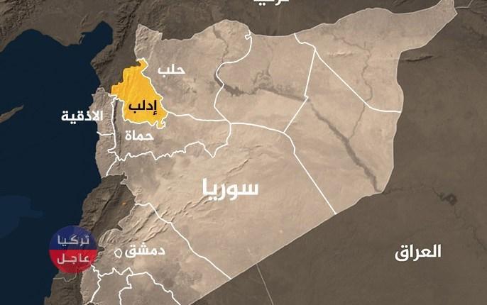 مصدر عسكري: تركيا تعطي أوامرها برفع الجاهزية في إدلب .. ما القصة؟!