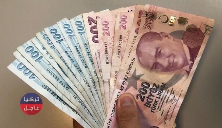 وظيفة براتب 5 آلاف ليرة تركية وإلى الأن لا أحد يتقدم للتوظيف