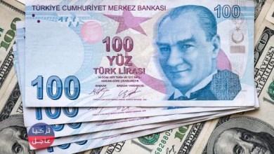 سعر صرف الليرة التركية مقابل الدولار والعملات اليوم الثلاثاء