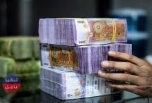 الليرة السورية تنخفض مقابل الدولار واليورو وبقية العملات اليوم الأربعاء