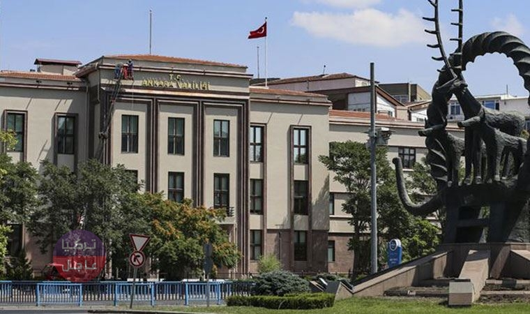 عاجل: العاصمة أنقرة تعلن عن حظر جديد وتحذر المخالفين